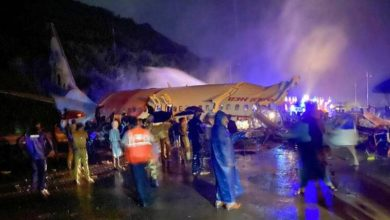 Photo of Rains, Slippery Or Water-Logged Runway May Cause Hydroplaning