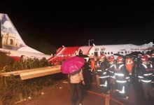 Photo of Plane Crash: DGCA, Air India, Air India Express Officials To Reach Kozhikode