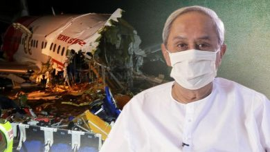 Photo of Odisha CM Mourns Lives Lost In Air India Plane Crash, Prays For Speedy Recovery Of Injured
