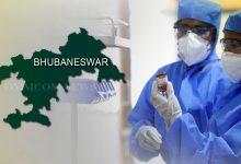 Photo of COVID-19: Bhubaneswar Records 190 New Positive Cases, 103 Recoveries
