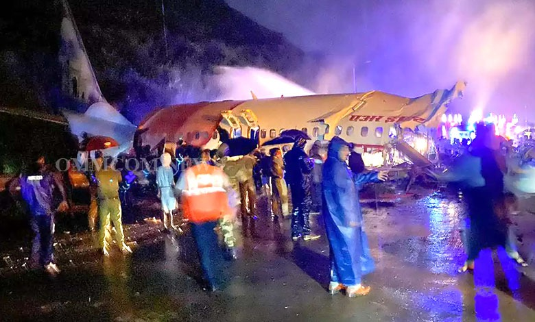 Kozhikode plane crash