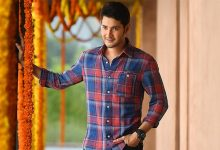 Photo of Mahesh Babu Gets 'Super' Special B'day Wishes From Wife, Daughter