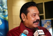 Photo of Mahinda Rajapaksa Sworn In As Sri Lanka's New PM