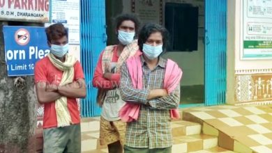 Photo of Odisha: Fake Maoists Arrested For Extortion Bid In Kalahandi