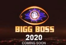 Photo of Bigg Boss 2020: Salman Shoots For Promo In Panvel