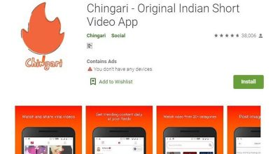 Photo of Desi App Chingari Raises Nearly Rs 10 Crore In Seed Funding
