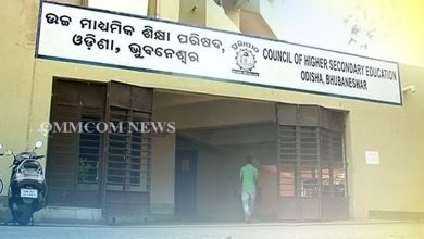 Photo of Odisha +2 Science Results To Be Declared On August 12
