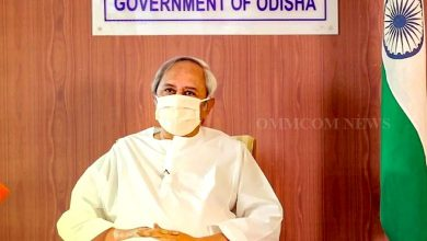 Photo of Odisha CM Discusses Ganjam COVID Situation With Sarpanchs