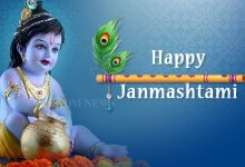 Photo of Krishna Janmashtami 2020: The Day When Krishna Comes To Devotees' Homes