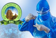 Photo of BMC To Conduct Rapid Antigen Testing In These Areas Of Bhubaneswar