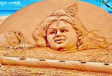 Photo of Sudarsan Pattnaik's Sandy Nandlala On Krishna Janmashtami