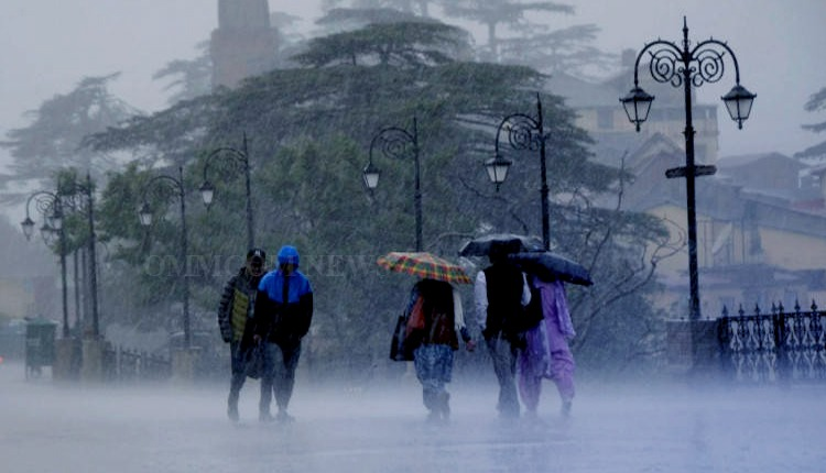 Low Pressure Over Bay of Bengal, Yellow Warning For Several Districts Of Odisha