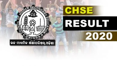 Photo of Odisha Plus Two Science Results To Be Declared Today