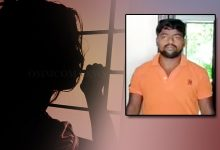Photo of Balasore Youth Arrested For Raping Girl On Pretext Of Marriage