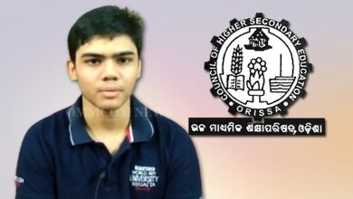 Photo of Odisha: Dhenkanal Boy Sudeep Tops Plus II Science With 95.6%