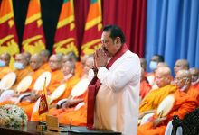 Photo of Sri Lanka's New Cabinet Sworn In