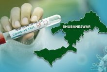 Photo of 187 More Test Positive For Covid-19 In Bhubaneswar