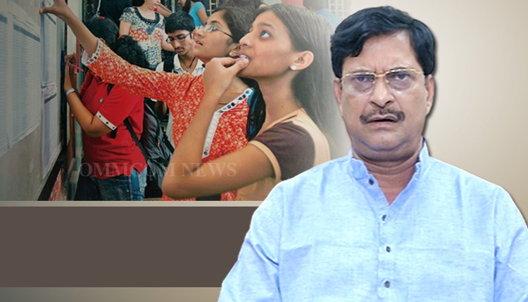 Odisha: Show Cause Notice Issued To 15 Schools For Zero Percent Result In +2 Science