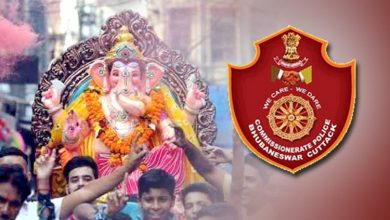 Photo of No Permission For Mandaps For Ganesh Puja Celebrations In Cuttack & Bhubaneswar