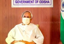 Photo of World Organ Donation Day: Odisha CM Presents Suraj Award To 3 Families