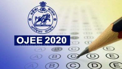 Photo of Odisha JEE 2020: Check Out The Online Test Centres