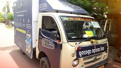 Photo of Odisha Fights COVID-19: BMC Engages Five More Vehicles To Create Public Awareness