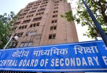 Photo of Board Compartment Exams May Be Held In Sept: CBSE