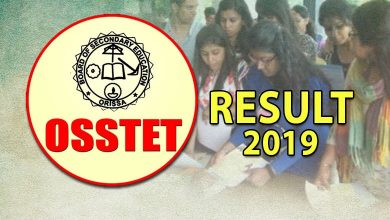 Photo of Odisha: OSSTET December 2019 Results Declared, Know Your Score