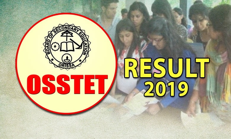 Odisha: OSSTET December 2019 Results Declared, Know Your Score