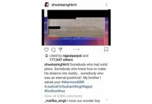 Photo of Somebody Who Had Solid Plans: SSR's Sister Comments On 'Diary' Pages In Insta Post