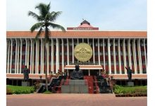 Photo of Kerala Assembly Set To Launch 1st Phase Of TV Channel