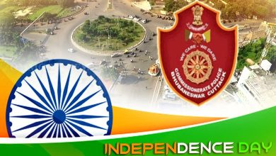 Photo of Check Traffic Restrictions For Independence Day Event In Bhubaneswar