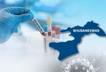 Photo of Bhubaneswar Witnesses Another Spike In Positive Cases Of COVID-19