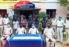 Photo of Angul Police Nabs Interstate ATM Robbers Gang