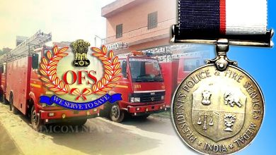 Photo of Independence Day: 14 Gallantry Awards For Odisha Fire Service, Home Guards & Civil Defence