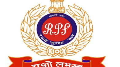 Photo of 16 RPF Officials Get Police And President's Medals For Distinguished Service