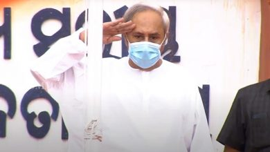 Photo of Independence Day 2020: Odisha CM Pays Tribute To Covid Warriors In His Address