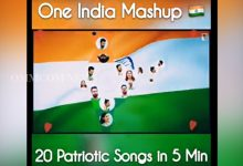 Photo of Watch: I-Day Special Mashup Of 20 Patriotic Songs In 5 Mins