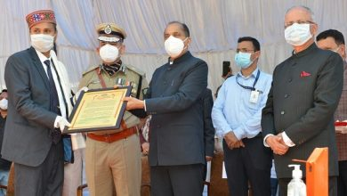 Photo of Himachal CM Bestows Civil Services Award To Rural Devt Director