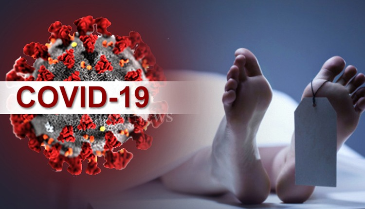 17 More Succumb To COVID-19 In Last 24 Hours