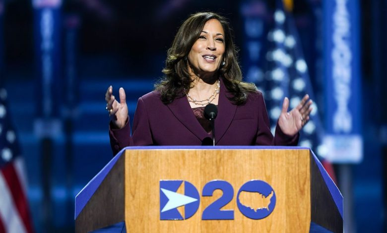 Kamala Harris Accepts Democratic VP Nomination