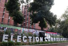Photo of ECI Sets Up Panel To Examine Expenditure Limit For Candidates