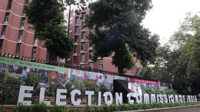 Photo of K'taka Legislative Council Polls: EC Defers Counting From Nov 2 To 10