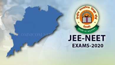 Photo of Odisha Releases Guidelines For Smooth Conduct Of JEE(Mains) & NEET 2020