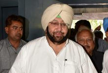 Photo of Will Fight Against Farm Laws On All Fronts: Punjab CM