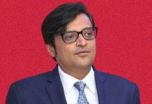 Photo of SC Seeks Maha Assembly Response On Arnab's Plea Challenging Show-Cause
