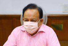 Photo of India Significantly Reduced No. Of 'Missing' TB Patients: Harsh Vardhan