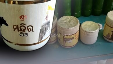 Photo of Spurious Ghee & Ketchup Factory Busted In Cuttack