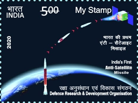 Postage Stamp Released On A-SAT Missile System