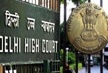 Photo of Ensure No Public Official Keeps Govt Accommodation: HC